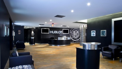 AmericanAirlines Arena - Hublot VIP Reception / Lounge